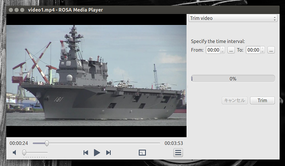 Rosa Media Player Ubuntu 動画プレイヤー