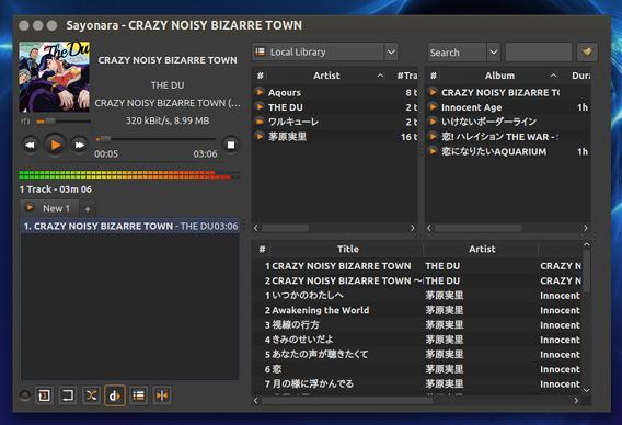 Sayonara Player 0.8.3 Ubuntu 音楽プレイヤー