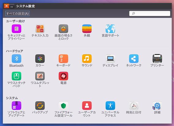 Ubuntu Kylin theme Ubuntu 16.04 アイコン システム設定
