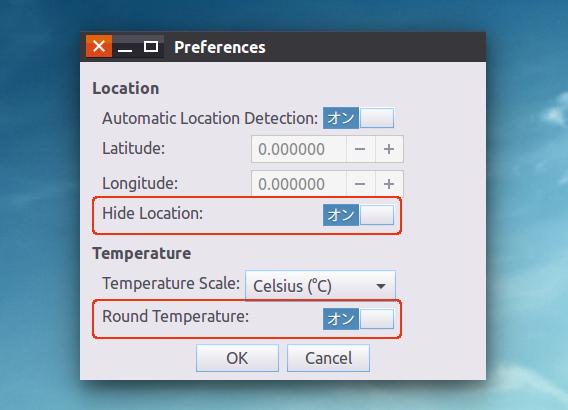 UbuntuIndicatorWeather v0.6 天気 新しいオプションの設定