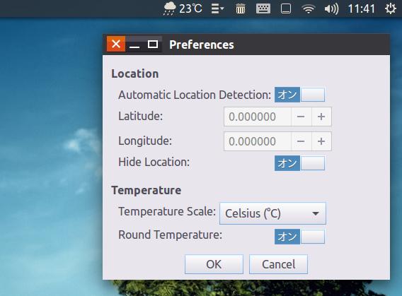 UbuntuIndicatorWeather v0.6 天気 インジケーター アップデート