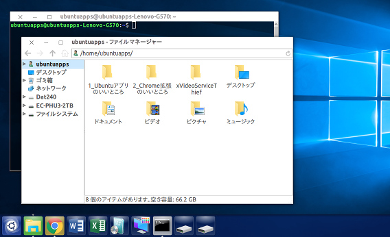 Windows 10 Transformation Pack Ubuntu テーマ アイコン