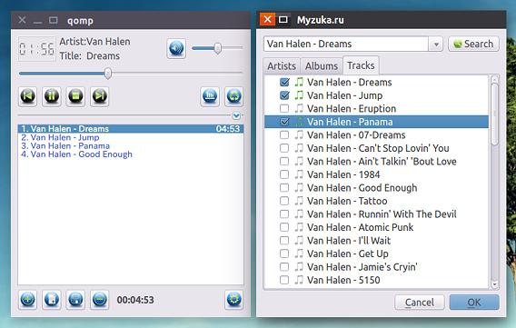 qomp Ubuntu 音楽プレイヤー オンラインミュージック