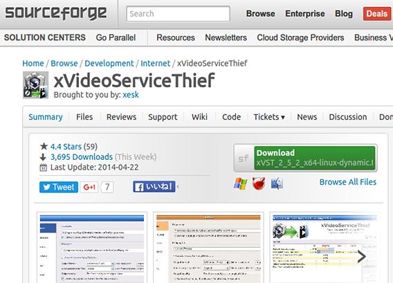 xVideoServiceThief (xVST) 2.5.2 Ubuntu 16.04 パッケージ ダウンロード