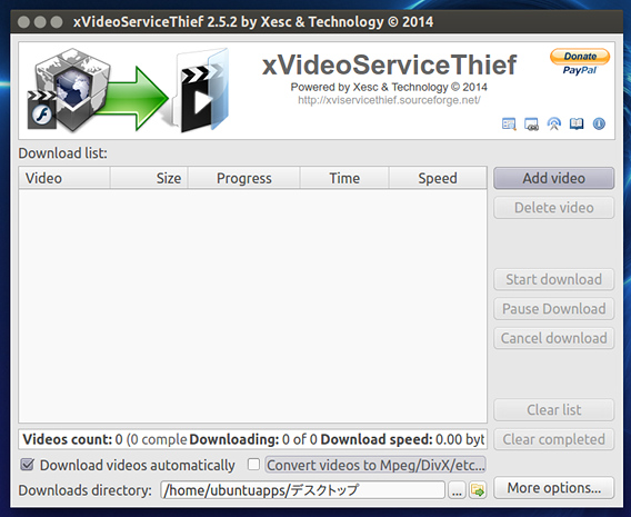 xVideoServiceThief (xVST) 2.5.2 Ubuntu 16.04 設定