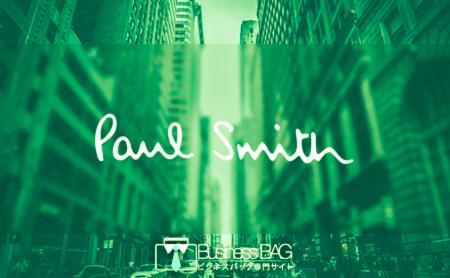 paul-smith_convert_20160716063021.jpg