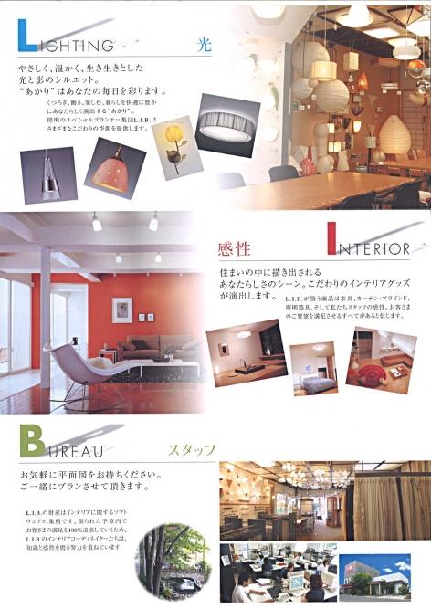 LIB20161129h.jpg