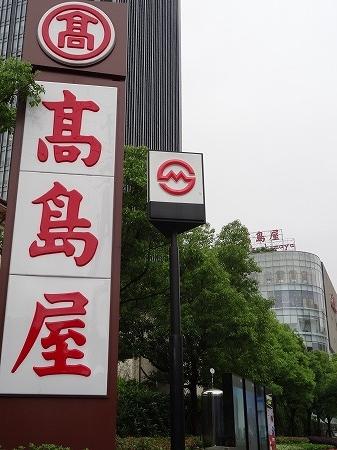 2016 上海 (70)