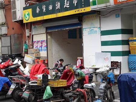 2016 上海 (79)