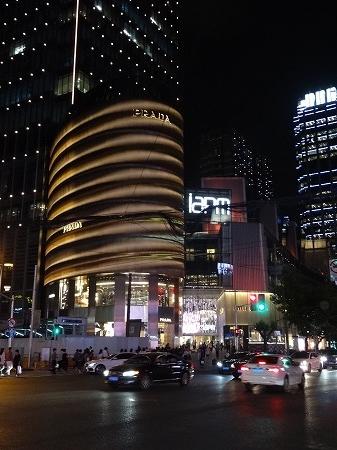 2016 上海 (1)