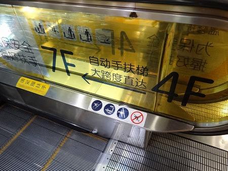 上海2016.10 (12)