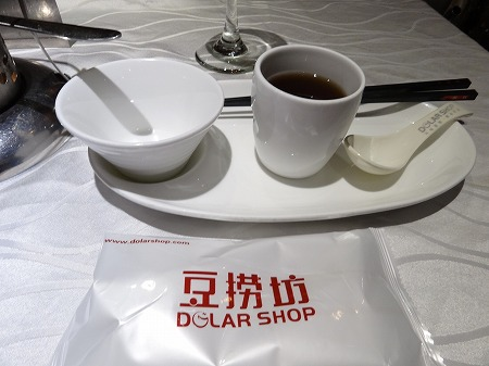 上海2016.10 (14)