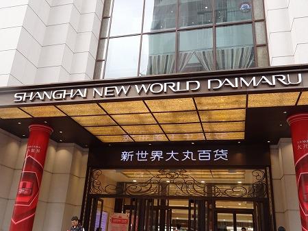 上海2016.10 (89)