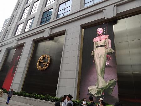 上海2016.10 (90)