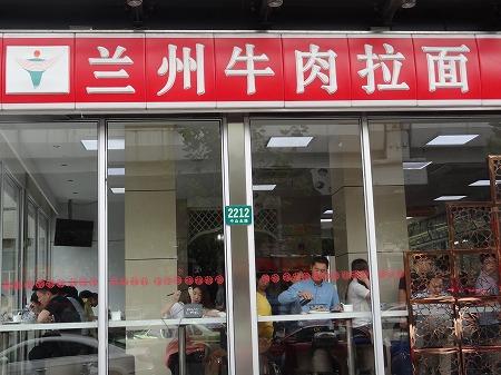 上海2016.10 (116)