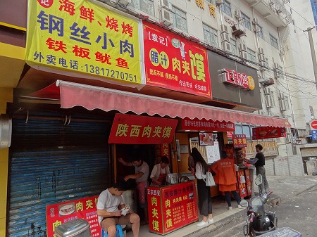 上海2016.10 (119)