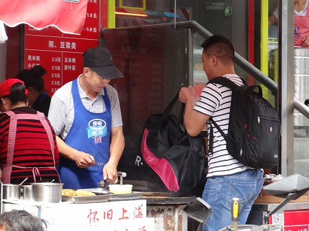 上海2016.10 (121)