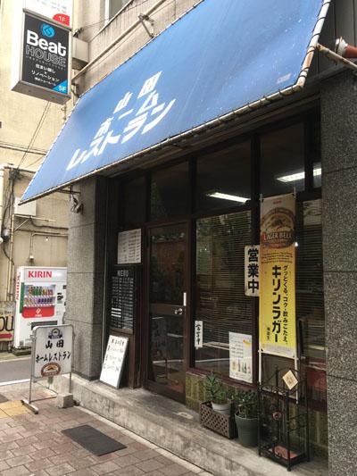 山田_03