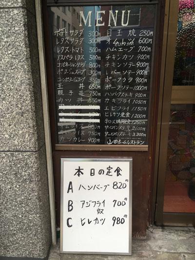 山田_04