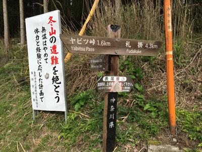 三ノ塔_01