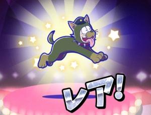 十四松警察犬