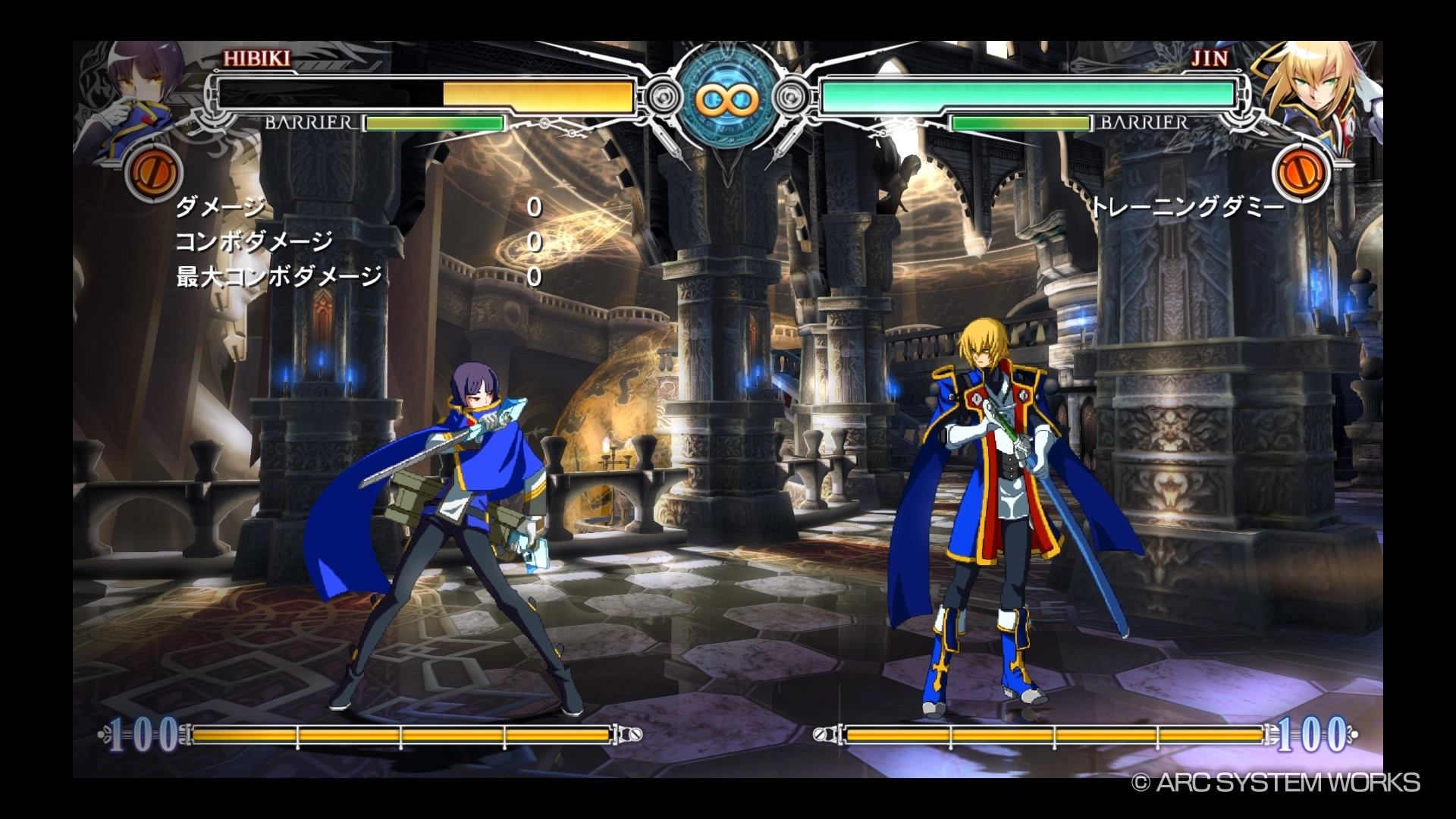 BLAZBLUE CENTRALFICTION_20161105011100