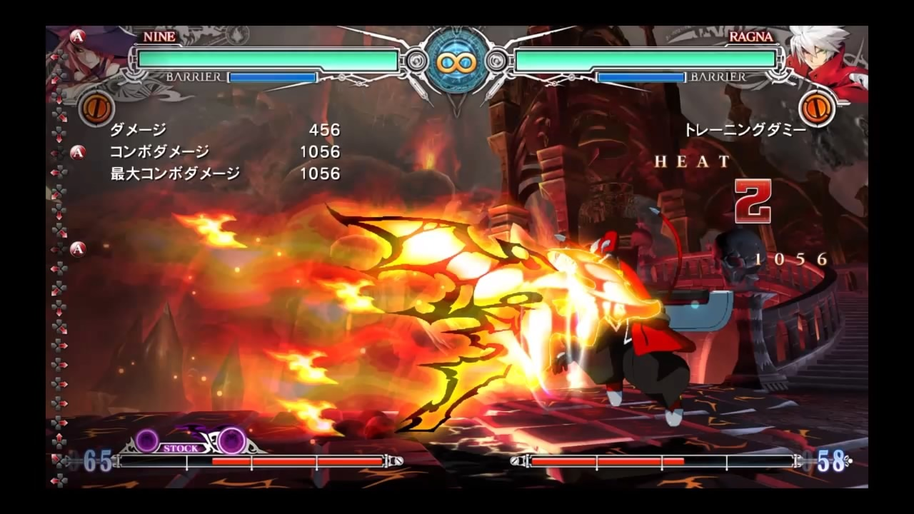 BLAZBLUE CENTRALFICTION_20161117212224