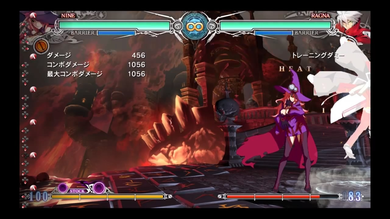 BLAZBLUE CENTRALFICTION_20161117212247