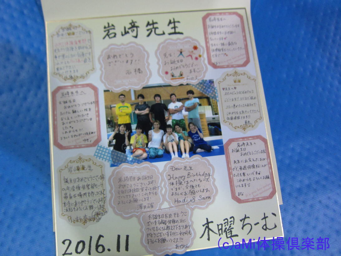 IMG_0130-1.jpg