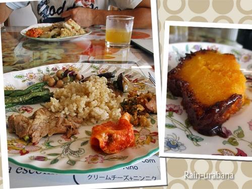 ちょいと早めの夕食♪ブラジル料理♪