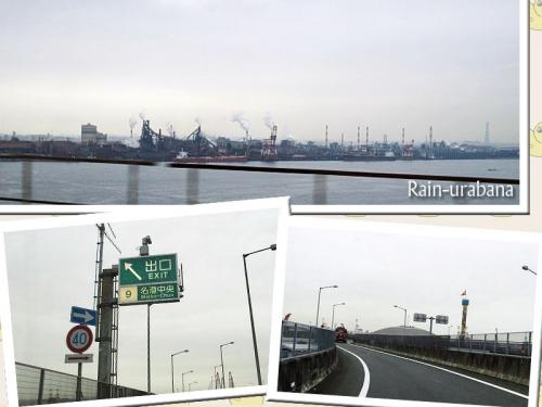 名港に到着 (^ ^)