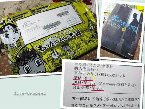 1円 (^ ^V