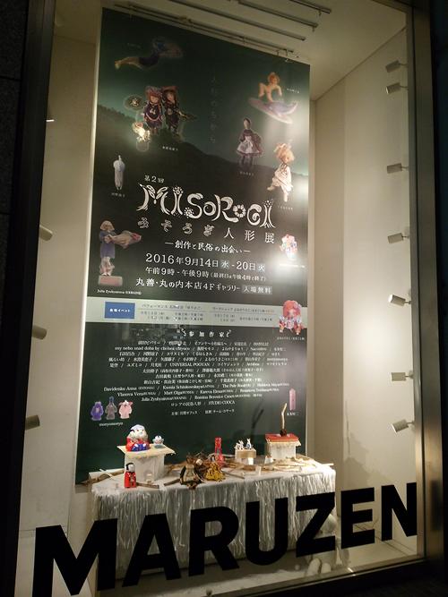 miso01.jpg