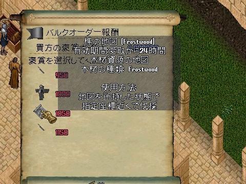 色板の地図