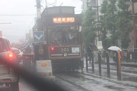 bisyoku6.jpg