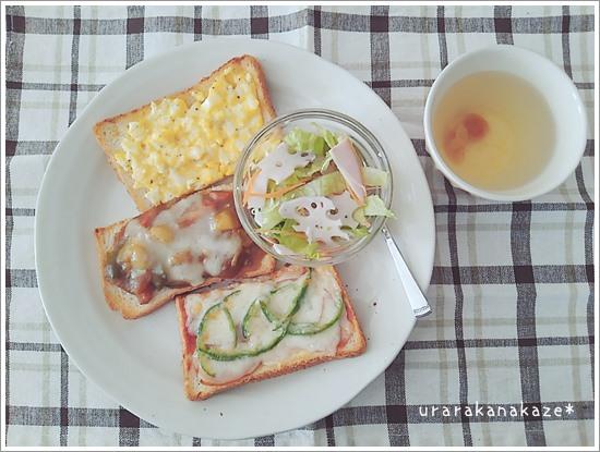 サンドイッチ用パンでオープンサンド