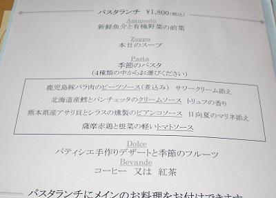 CIMG7073.jpg