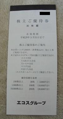 DSC01124.jpg