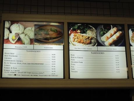 ベトナムのサンドイッチ