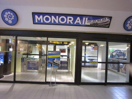 モノレール