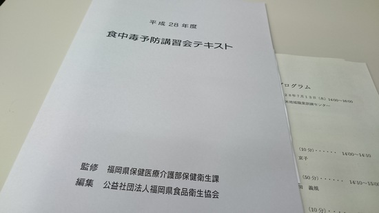 DSC_2309.jpg