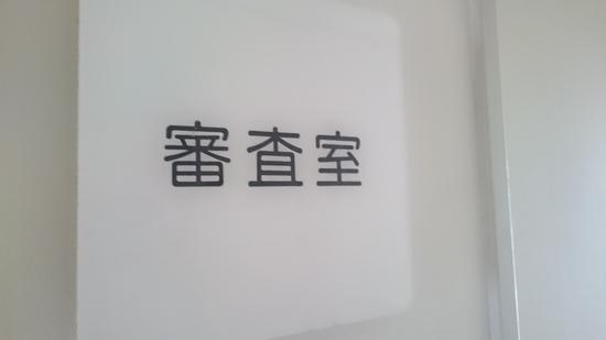 DSC_2638.jpg