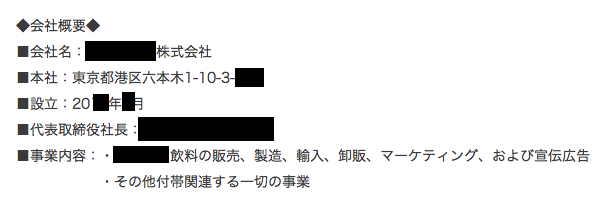 2016年7月30日housukima01