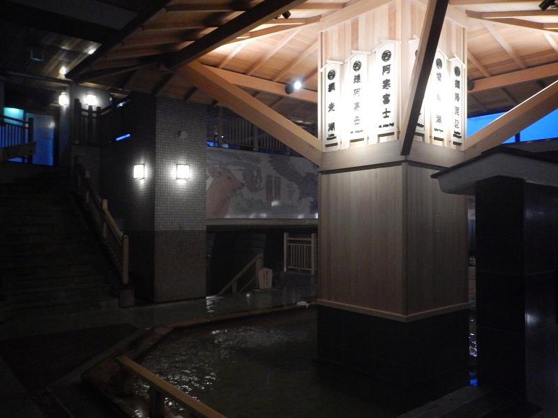 北海道33