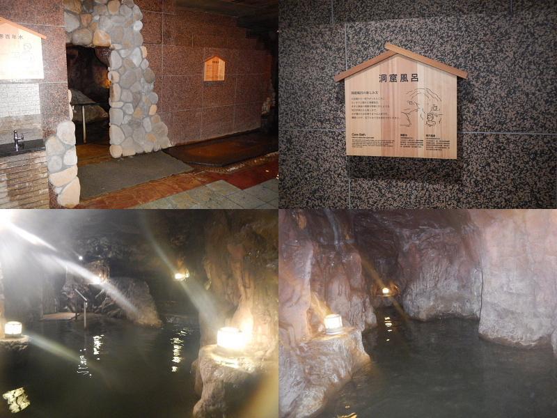 北海道34