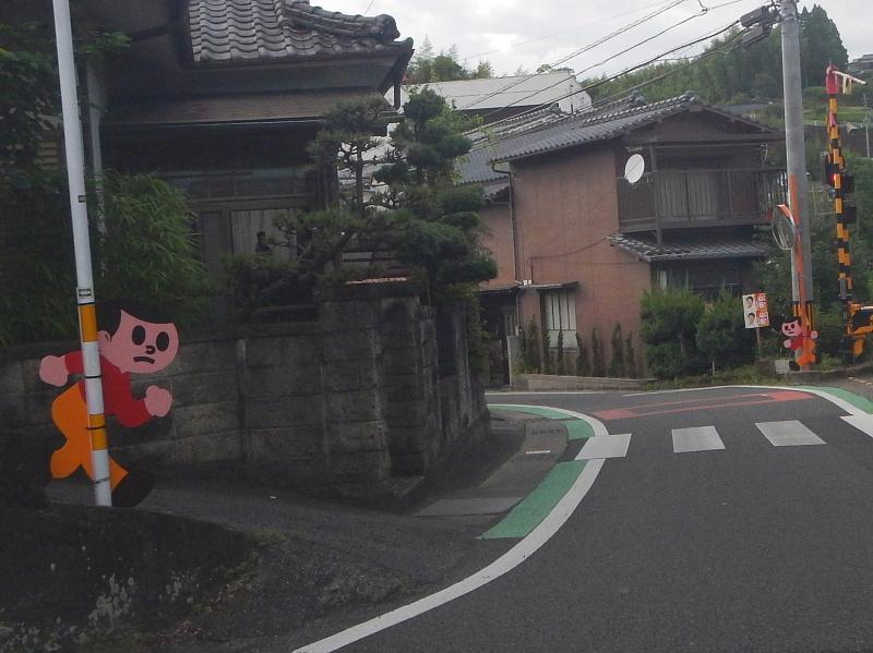 がんば熊本60
