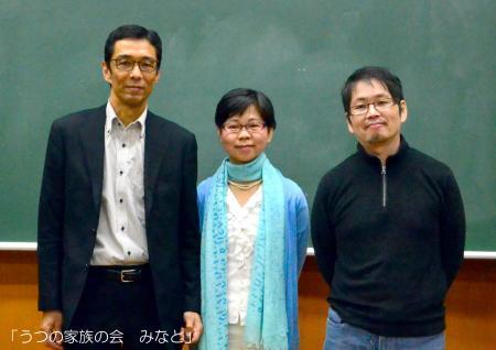 S20161211眞邊先生のセミナー