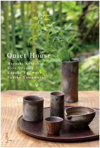 Quiet+Houseアート面_convert_20160427203645