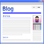 潜在意識、阿頼耶識の素敵なブログさんです