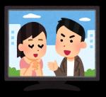 家電製品は、潜在意識、阿頼耶識を映し出すテレビです
